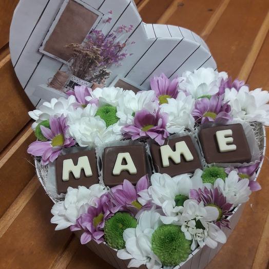 Коробка с шоколадом Маме: букеты цветов на заказ Flowwow