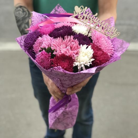 Астры микс на 1 сентября: букеты цветов на заказ Flowwow
