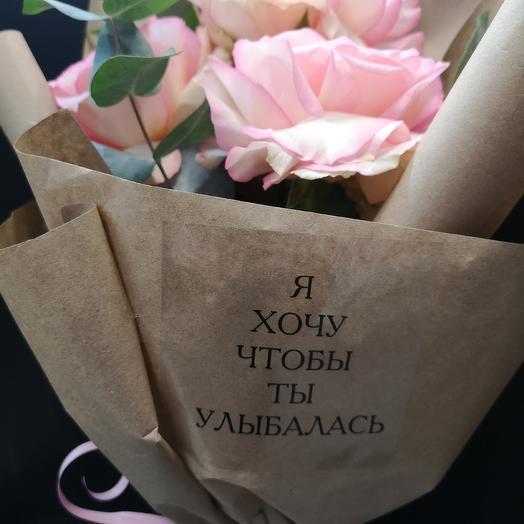 Эсперанса: букеты цветов на заказ Flowwow