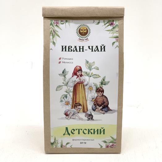 Иван-чай «Детский»
