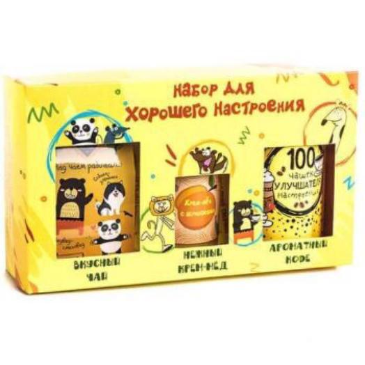 Подарочный набор из 3 продуктов «Для хорошего настроения»