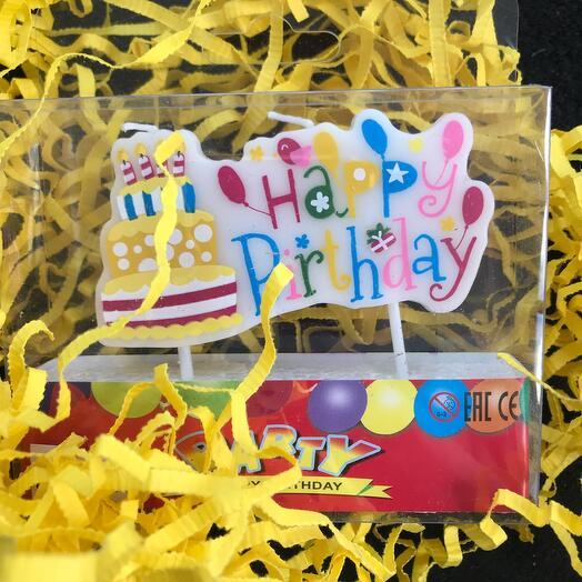 Свечи Happy Birthday на торт