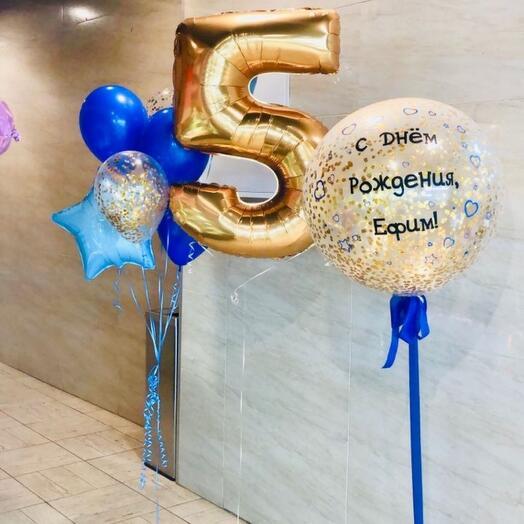 Композиция из шаров на пять лет