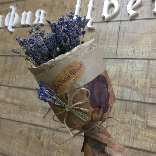 Букетик лаванды по супер цене: букеты цветов на заказ Flowwow