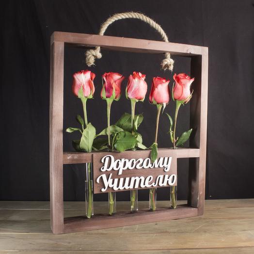 """Композиция """"Дорогому учителю"""": букеты цветов на заказ Flowwow"""