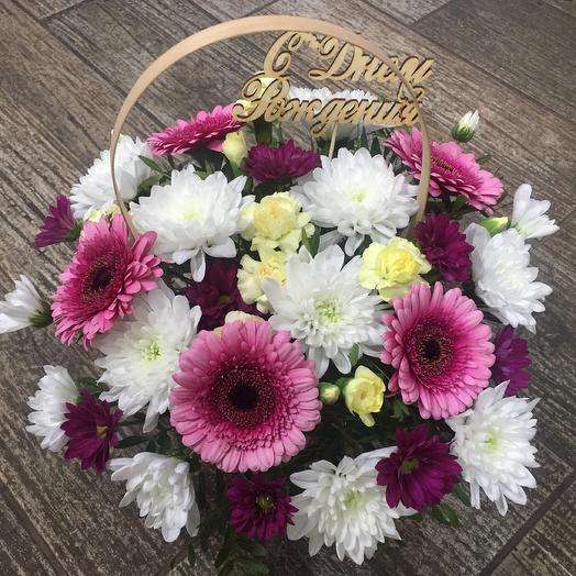 Ромашковая полянка «С Днём Рождения!»  (Цвета  герберы 🌸 могут быть разными!)