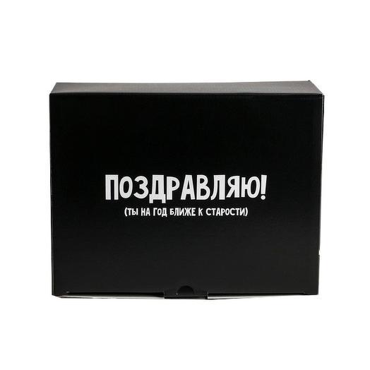 Коробка‒пенал «На год ближе к старости», 30х23х12 см