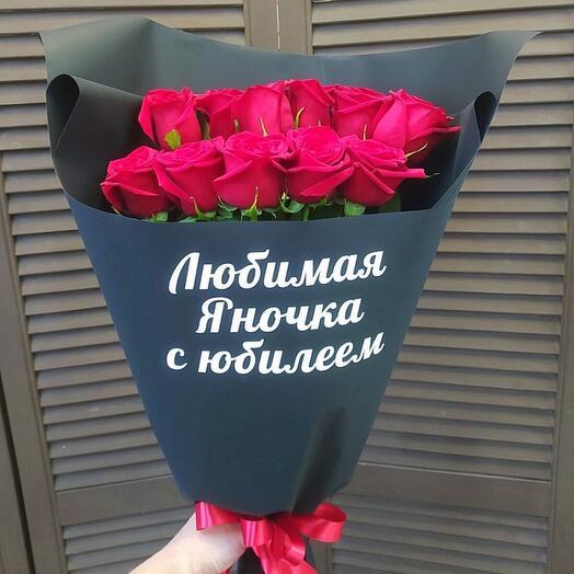11 роз в оформлении с индивидуальной надписью