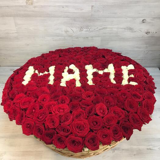 Корзина с цветами Маме